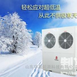 济南空气源热泵采暖