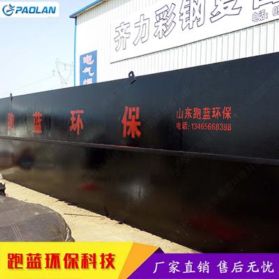 PL屠宰厂污水处理设备 厂家直销 定制方案 达标保障