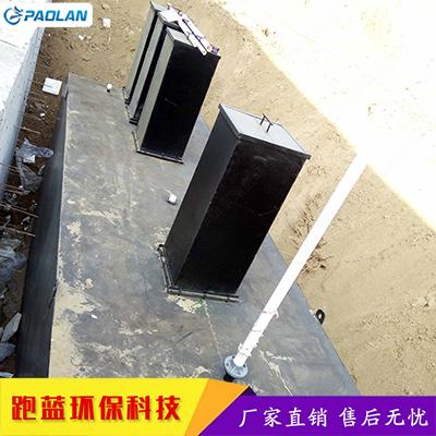 PL屠宰厂污水处理设备/pl一体化屠宰污水处理技术 上门指导安装