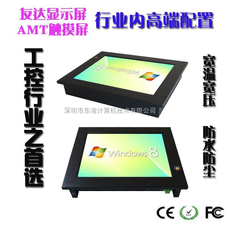 抗震坚固型铝合金10.4寸工业平板电脑