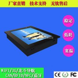 全新设计耐高低温10.4寸工业平板电脑