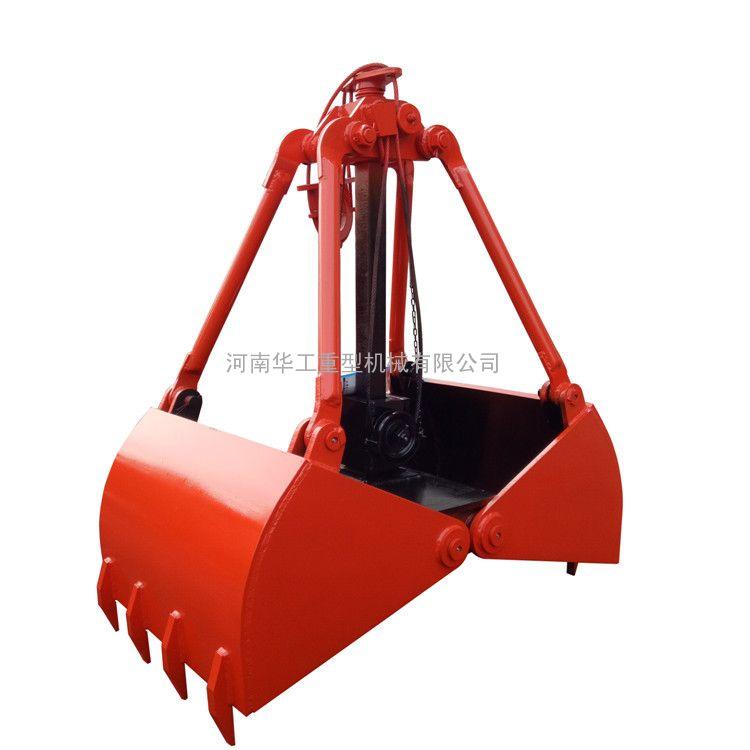 装卸物料机械抓斗 XZ15重1.5立方抓饲料抓具 直销太原/长沙
