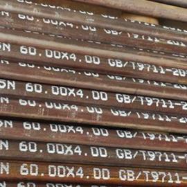 DN200 GB/T9711-2011 L245N PSL2无缝钢管