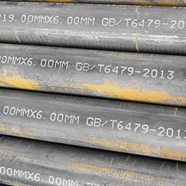 GB/T6479-2013化肥设备用管价格