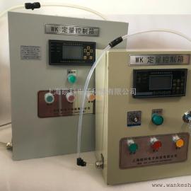 微型自动加水机