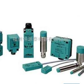 P+F超声波传感器UC4000-30GM-IUR2-V15