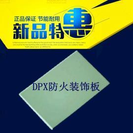 UV装饰板|保健品车间索洁板|恒温恒湿室纯色板