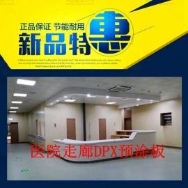 实验室净化工程彩特板|隧道装修板|地铁不燃板