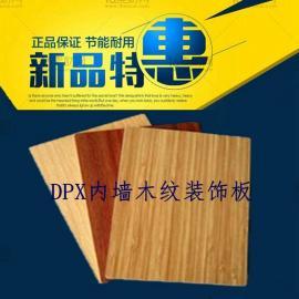 高密度板|UV装饰板|UV色板|氟碳色板