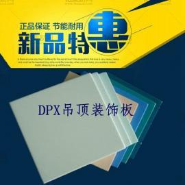 无机预涂UV护墙装饰板|氟碳涂装板