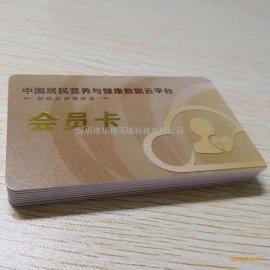 厂家批发NFC停车卡水控卡IC就餐卡高频门锁卡定制印刷