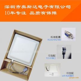 UHF RFID超高频读写器 915M远距离读卡器