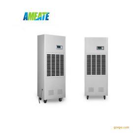 奥美特除湿机 工业AMCF-7S 电子厂车间仓库抽湿机 烘干设备