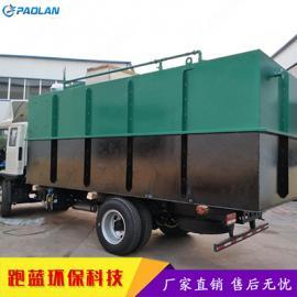 PL肉类加工污水处理设备_肉制品加工废水处理达标保障