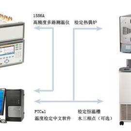 1586A/PTCal热阻热偶综合检定系统