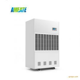 奥美特除湿机AMCF-15S除湿器车间实验室地下室工业除湿机 抽湿机