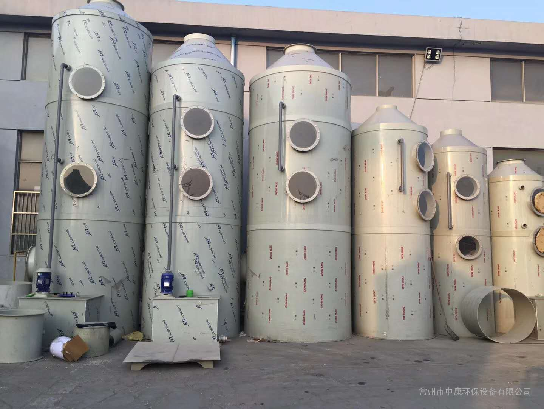 家具厂废气处理方案【中康】整体废气治理解决方案