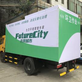 新型吸污车、新型环保高科技吸污车、新型分离式吸污车构造及技术