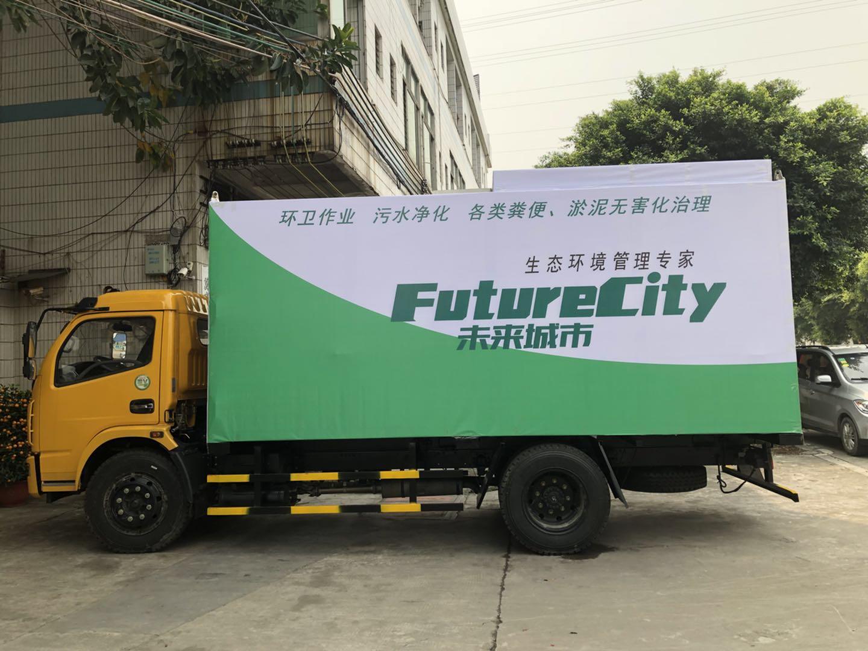 新型吸粪车、新型环保高科技吸粪车、新型分离式吸粪车构造及技术