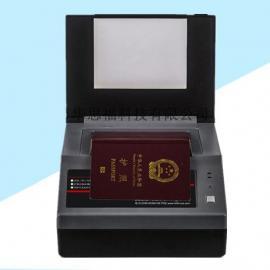 华思福证件扫描仪 证件录入仪 厂家热销