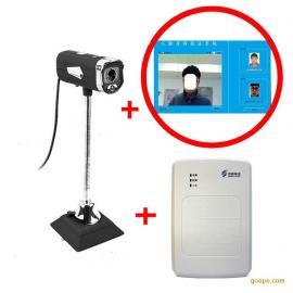 人脸比对 人脸识别身份验证系统--深圳华思福厂家供应