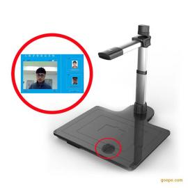 人证合一智能高拍仪 验证二代证真伪 深圳华思福科技直销
