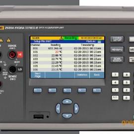 环境试验设备温度、温湿度校准系统