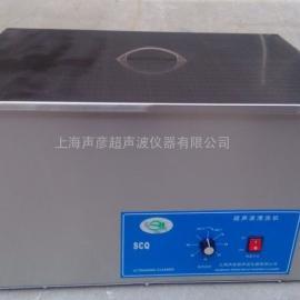 低声波洁肤机22.5L容量500W科学院工业用洁肤机器厂家直销