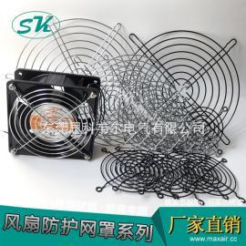 300圆筒网罩 逆变器防护罩 风机保护罩 30cm散热风机网罩