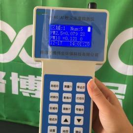 装修采用热销型号LB-KC(A)型粉尘浓度检测仪