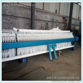 污泥板框,自动保压板框压滤机,污泥脱水设备