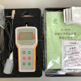 青岛精诚便携式溶解氧,溶解氧测定仪,便携式智能溶解氧分析仪