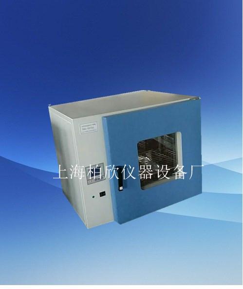 DH-9030A台式250°电热恒温鼓风干燥箱烘箱老化箱