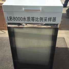 在线水质采样器可于在线设备连接青岛路博LB-8000