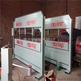 浩鑫机械供应4米2mm液压折弯机