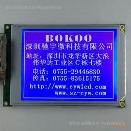 lcd320240厂家