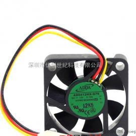 原装ADDA AD0412HX-G76 4010 4CM 12V 0.10A 测速超静音散热风扇