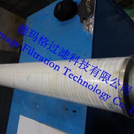 HC8310FDN39Z液压站油过滤器PALL颇尔滤芯
