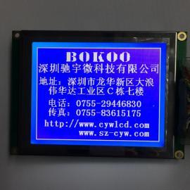 320240液晶屏 质量稳定 常备原材料 出货快