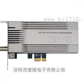 DTA-2107数字卫星调制卡深圳代理商