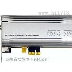 DTA-2131 DVB-T2/C2电视信号码流卡深圳代理商