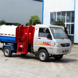 小型环卫挂桶式垃圾车