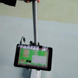 厂家直销地坪平整度测试仪