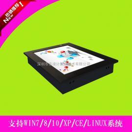 WIN7系统防静电抗干扰10.4寸工业电脑
