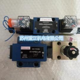 上海立新手动换向阀4WMM32G-L6X 4WMM32E-L6X/F