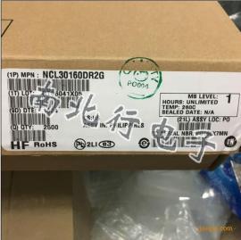 稳压降压汽车照明NCL30160DR2G南北行热卖13543317617可接受订货