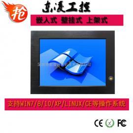 LINUX系统军工级防爆10.4寸工业电脑