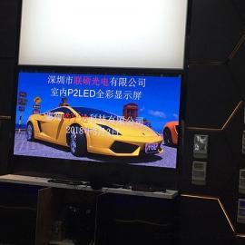P2彩屏哪家公司价格便宜,晶台中高端P2LED显示屏品牌