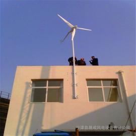 风力发电机3000W家用小型12V微型全套