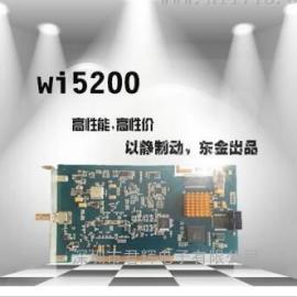 数字电视码流卡Wi5200深圳代理商